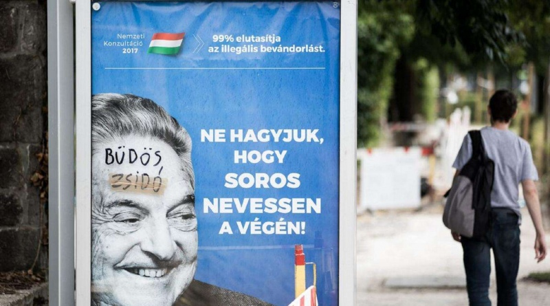 Αφίσα κατά του Σόρος στη Βουδαπέστη